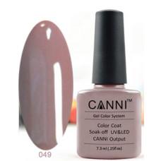 Гель-лак Canni 049 Бледный серо-коричневый 7,3 мл