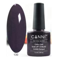 Гель-лак Canni 130 Серо-фиолетовый 7,3 мл