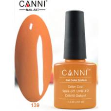 Гель-лак Canni 139 Ванильный 7,3 мл