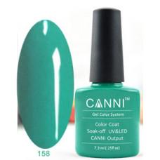 Гель-лак Canni 158 Зеленый морской 7,3 мл