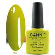 Гель-лак Canni 167 Горчично-желтый  7,3 мл