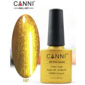 Гель-лак Canni 197 Сверкающее золото 7,3 мл