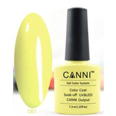 Гель-лак Canni 081 Лимонный 7,3 мл