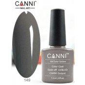 Гель-лак Canni 149 Розовато-серый 7,3 мл