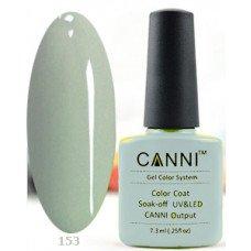Гель-лак Canni 153 Светло-оливковый 7,3 мл