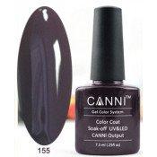 Гель-лак Canni 155 Пурпурно-коричневый 7,3 мл
