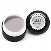 Гель-краска Canni-555 светло-серая 5 мл