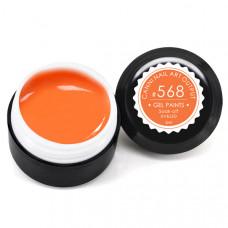 Гель-краска Канни (Canni) 568 яркая оранжевая