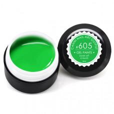 Гель-краска Канни (Canni) 605 зелёная