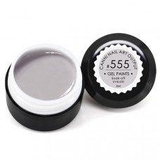 Гель-краска Канни (Canni) 555 светло-серая