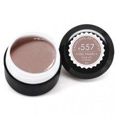 Гель-краска Канни (Canni) 557 какао