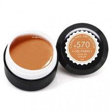 Гель-краска Канни (Canni) 570 оранжево-карамельная