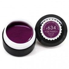 Гель-краска Канни (Canni) 634 тёмная пурпурная