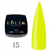 Гель для наращивания Edlen 15 желтый (15 мл)