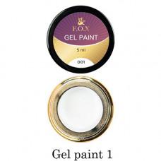 Гель-краска F.O.X. 01 белая, 5 мл