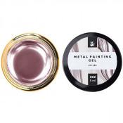Гель-краска F.O.X Metal painting gel 02 розовая, 5 мл