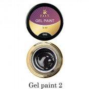 Гель-краска F.O.X. 02 чёрная, 5 мл