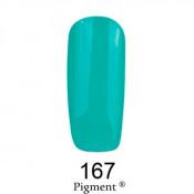 Гель-лак Фокс 167 бирюзовый (F.O.X Pigment) 6 мл