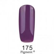 Гель-лак Фокс 175 фиолетовый (F.O.X Pigment) 6 мл
