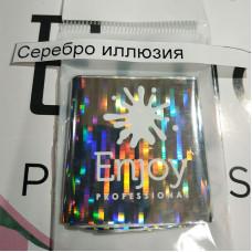 Фольга для литья на ногтях Enjoy серебро голограмма иллюзия