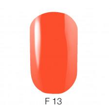 Гель-лак GO Fluo 13 5,8 мл яркий морковный флуоресцентный