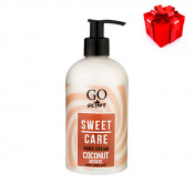 Подарок по акции Go Active 2+1 крем для рук Coconut Dessert