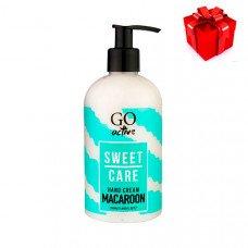 Крем для рук Go Active Macaroon 350 ml в подарок