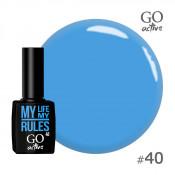 Гель-лак Go Active 040 Голубой 10 мл