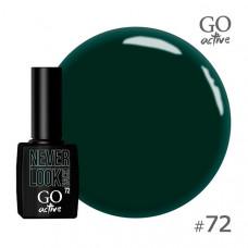 Гель-лак Go Active 072 Темно-зеленый 10 мл
