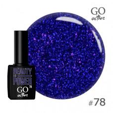 Гель-лак Go Active 078 Индиго с сине-фиолетовыми блестками 10 мл