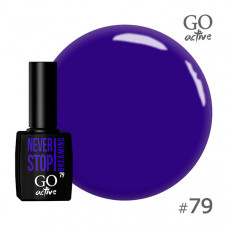 Гель-лак Go Active 079 Фиолетовый 10 мл