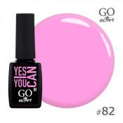 Гель-лак Go Active 082 Сиренево-розовый, с перламутром 10 мл