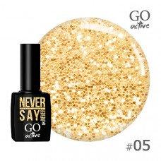 Гель-лак Go Active 005 Золотые блестки 10 мл