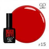 Гель-лак Go Active 015 Красный 10 мл