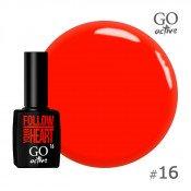 Гель-лак Go Active 016 Ярко-красный 10 мл