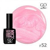 Гель-лак Go Active 052 Розовый с шиммерами 10 мл