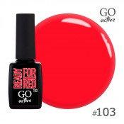 Гель-лак Go Active 103 Мягкий розово-красный 10 мл