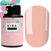 French rubber base Kira Nails 003 бежевая 30 мл
