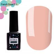French rubber base Kira Nails 003 бежевая 6 мл