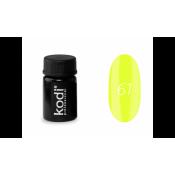 Гель-краска Kodi-61 лазерный лимон 4 мл