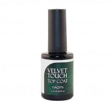 Бархатный Топ для Гель-лака Naomi Velvet touch 12мл без липкого слоя