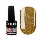 Светоотражающий гель-лак OXXi Disco 003 золотистый 10 мл