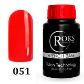 Камуфлирующая база Roks (Opium) French Rubber Base 051 30 мл