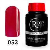 Камуфлирующая база Roks (Opium) French Rubber Base 052 30 мл