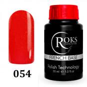 Камуфлирующая база Roks (Opium) French Rubber Base 054 30 мл