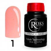 Камуфлирующая база Roks (Opium) French Rubber Base 001 30 мл