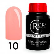 Камуфлирующая база Roks (Opium) French Rubber Base 10 30 мл