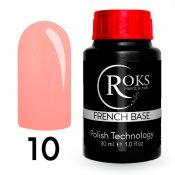 Камуфлирующая база Roks (Opium) French Rubber Base 010 30 мл