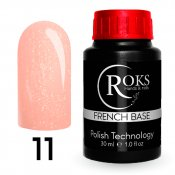 Камуфлирующая база Roks (Opium) French Rubber Base 11 30 мл