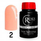 Камуфлирующая база Roks (Opium) French Rubber Base 002 30 мл